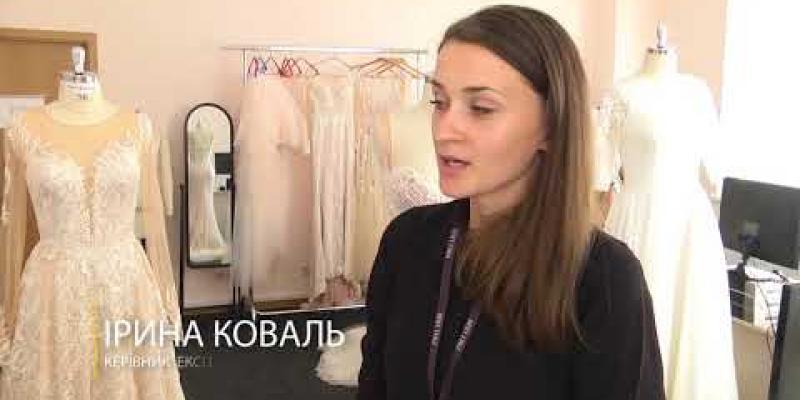 Вбудована мініатюра для «Pollardi fashion group» запрошує на роботу