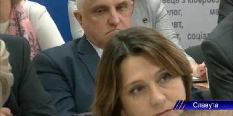 Вбудована мініатюра для Розширена нарада Хмельницької обласної служби зайнятості
